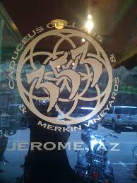 Merkin Vineyards Logo